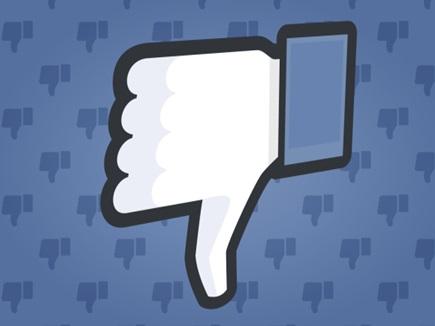 फेसबुक डिसलाइक की बजाय ला रहा डाउनवोट का बटन