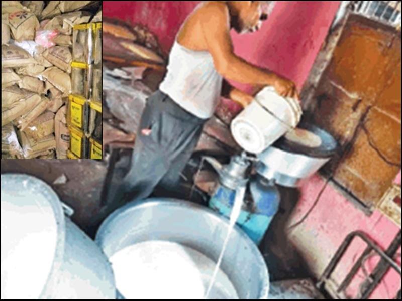 सिंथेटिक दूध से बनीं सामग्री को काउंट करने में अफसरों को 5 घंटे लग गए