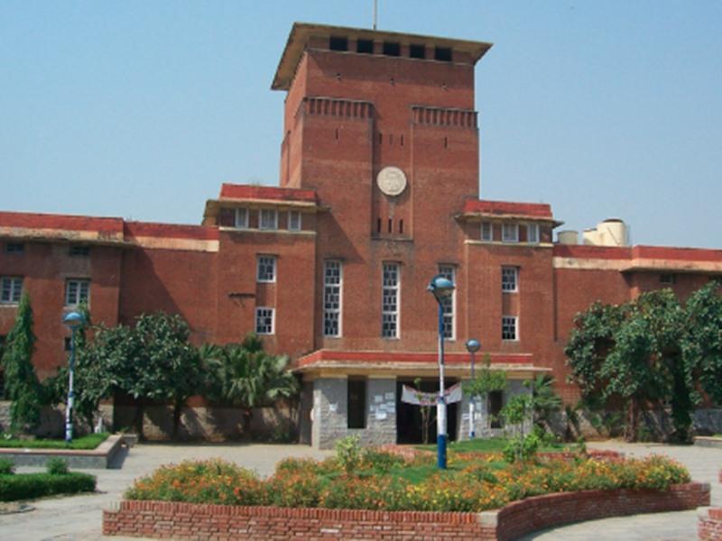 DU 8th Cut Off List 2019: दिल्ली यूनिवर्सिटी 13 अगस्त को जारी कर सकती है 8वीं कटऑफ लिस्ट