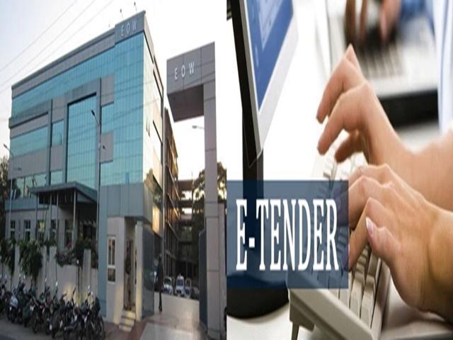 MP E-Tender Scam: ई-टेंडर घोटाले में बेंगलुरु की अंट्रेस कंपनी पर छापा