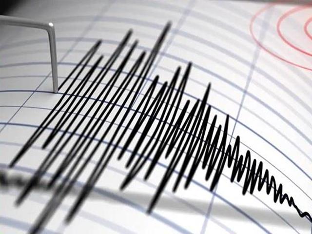 भूकंप के झटके से सहमा फिलीपिंस, रिक्टर स्केल पर 6.4 की तीव्रता मापी गई