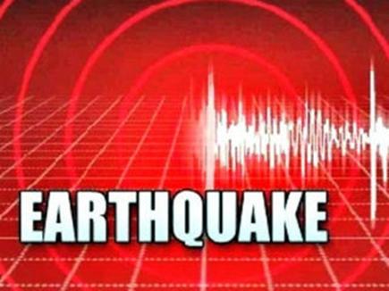 म्यांमार में भूकंप से कांपी धरती, रिक्टर स्कैल पर 6.0 रही तीव्रता