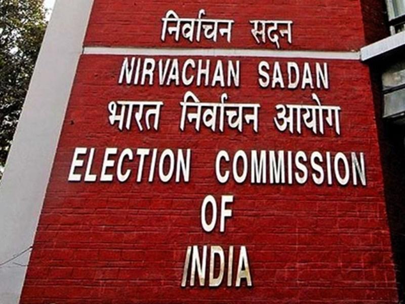 झारखंड, महाराष्ट्र चुनाव में नहीं दिखेगा JDU का 'तीर' निशान, चुनाव आयोग ने दिए ये निर्देश