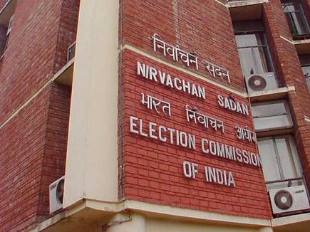 पार्टियों को मिल रहे बेनामी चंदे की सीमा बांधी जाए, चुनाव आयोग ने कानून मंत्रालय से किया आग्रह