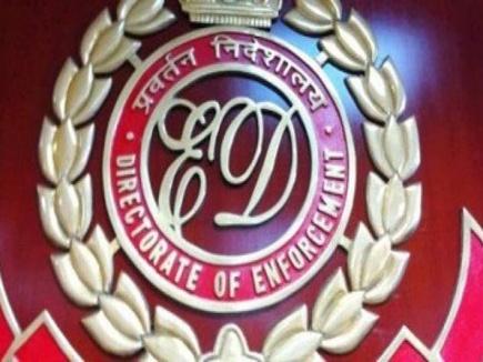 ED की बड़ी कार्रवाई, जायसवाल निको कंपनी की 101 करोड़ रुपए की संपत्ति जब्त