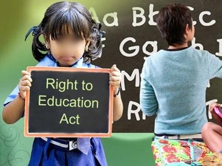 निजी स्कूलों में 25 फीसदी नि:शुल्क प्रवेश के लिए कलेक्टरों को निर्देश
