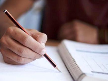 JEE Main Paper 2 result 2019: रिजल्ट घोषित, आंध्र प्रदेश के छात्रों ने किया टॉप