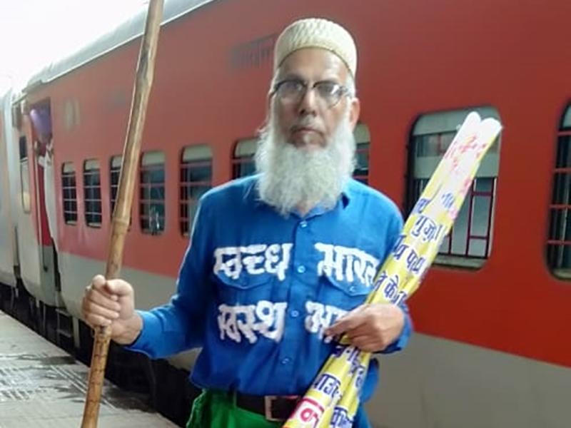 अनोखे अंदाज में मनी ईद : सफाई अभियान में जुटे रहे भोपाल के सैफुद्दीन