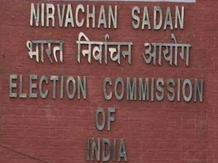 election-commission  13 09 2017