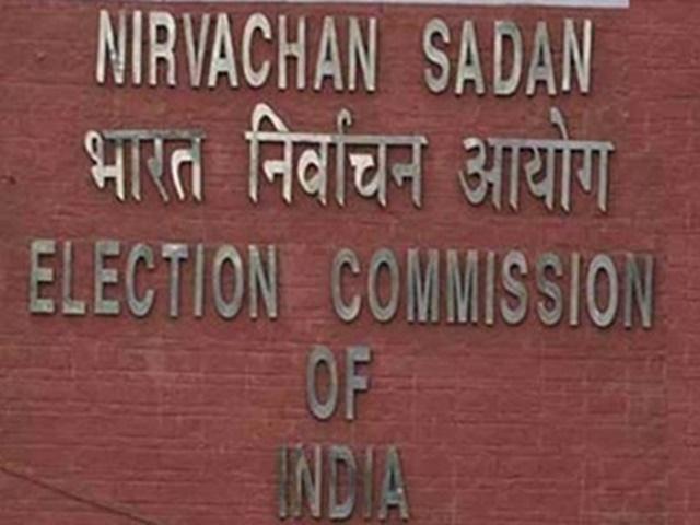 Lok Sabha Election 2019 Result : मतगणना पूरी, अंतिम नतीजे घोषित, BJP को 303 सीटें