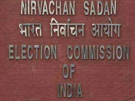 Chhattisgarh Election : 32 प्रत्याशियों ने नहीं दिया चुनावी खर्च, नोटिस जारी