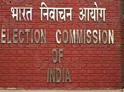 मध्यप्रदेश में फर्जी मतदाता सूची मामले में जांच के आदेश