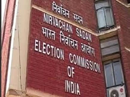 आचार संहिता लागू होते ही भारत निर्वाचन आयोग की सख्ती शुरू