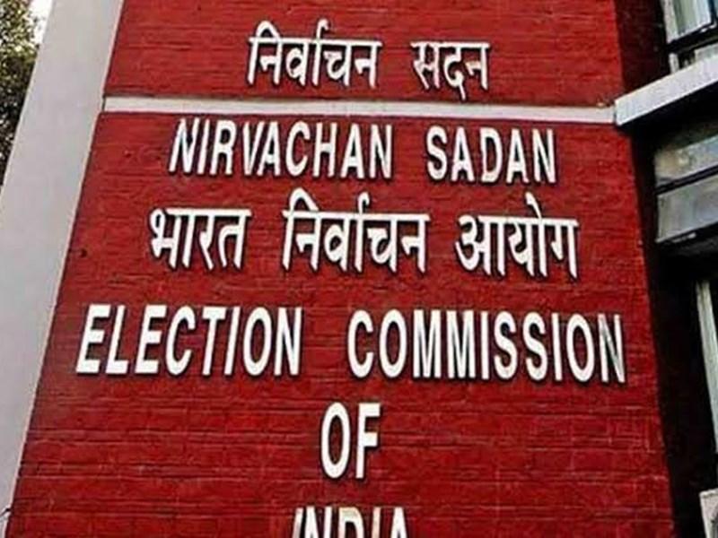 Maharashtra Vidhan Sabha Chunav: महाराष्ट्र चुनाव में इस बार 1007 करोड़पति उम्मीदवार मैदान में, BJP का यह प्रत्याशी सबसे अमीर