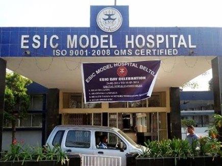 सबके लिए खुले ESIC के अस्पताल, 10 रुपए में करा सकेंगे ओपीडी में इलाज