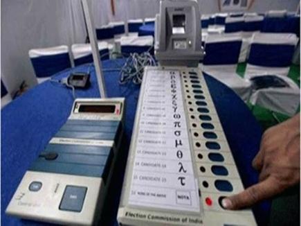 पांच राज्यों के चुनाव में EVM पर पहली बार ऑनलाइन निगरानी, MP में इंदौर को चुना