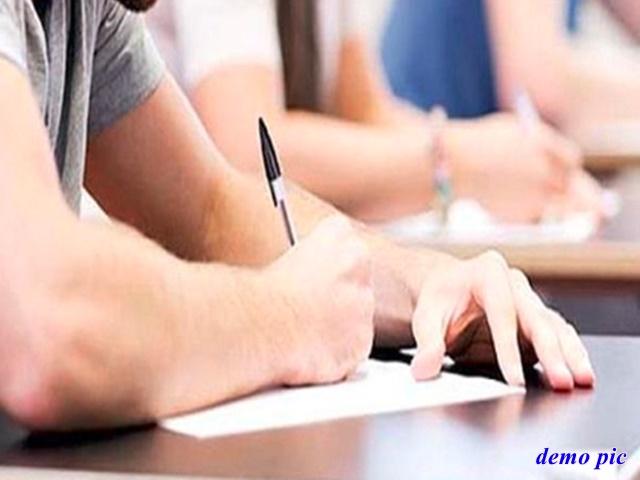 अधिकारी मेहरबान, फार्म जमा किए बिना 3 छात्रों को दिलाई परीक्षा