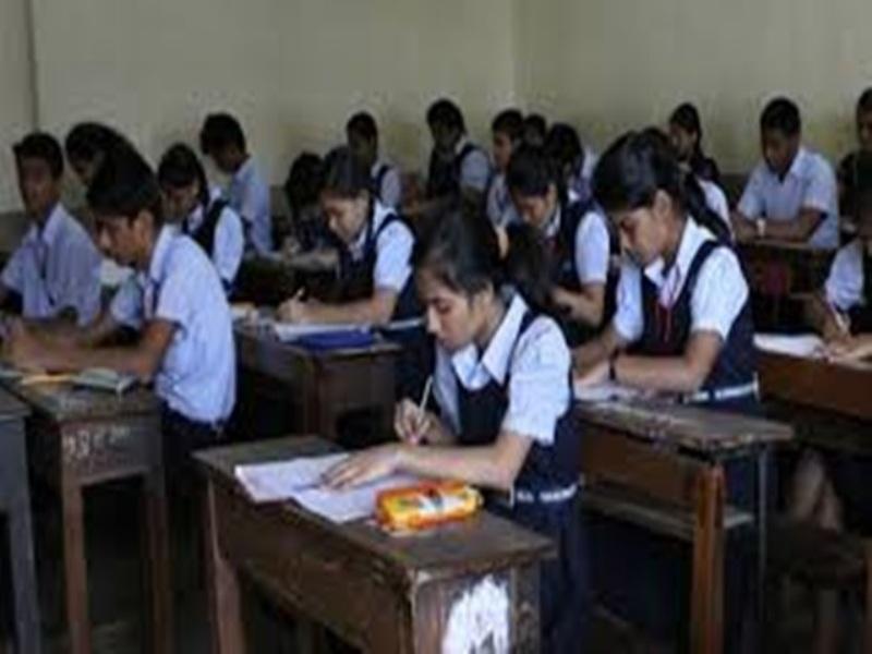 Madhya Pradesh : इस सत्र से पांचवीं व आठवीं में बच्चों को देना होगी बोर्ड परीक्षा