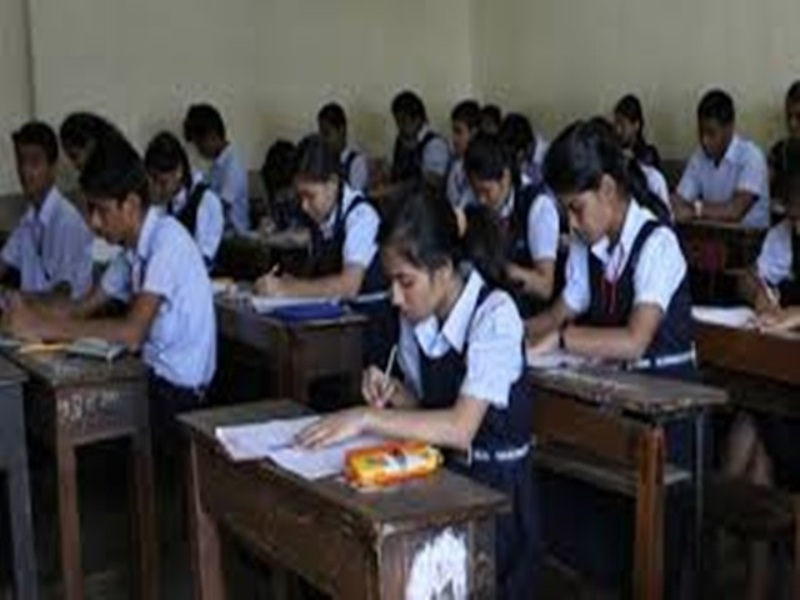 CBSE Exam : बोर्ड परीक्षा के प्रश्न पत्रों में बढ़ेगी वैकल्पिक प्रश्नों की संख्या
