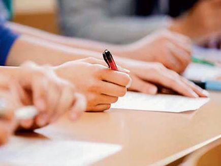 पेपर आउट होने पर आठवीं का पर्चा निरस्त, अब 23 मार्च को परीक्षा