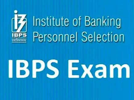 IBPS SO Prelims 2018 result: जारी हुआ रिजल्ट, इस तरह चेक करें