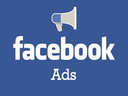 फेसबुक पर अब राजनीतिक विज्ञापनों के साथ विज्ञापनकर्ता का भी होगा नाम