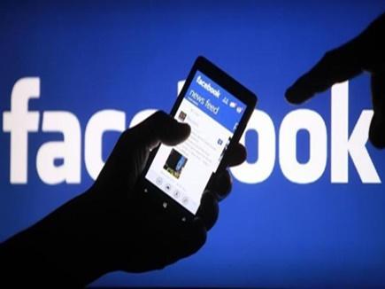 FB पर इस तरह के लिंक पर न करें क्लिक, हो जाएगा बड़ा नुकसान