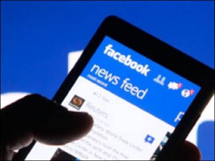 फेसबुक कर रहा 'न्यूज फीड' में बदलाव, खबरों में होगी कमी