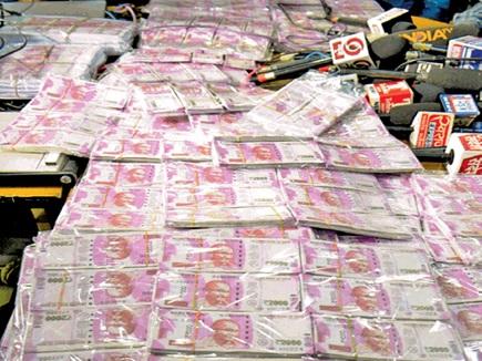 VIDEO : NIA करेगी नकली नोट केस की जांच, दंपति ने घर में छापे 5.60 करोड़ रुपए