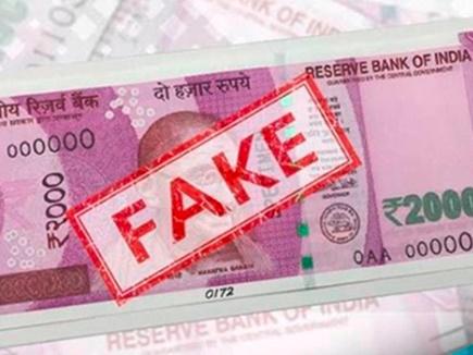 नकली नोट छापता था बाउंसर, रोज कमा लेता था 10-15 हजार रुपए