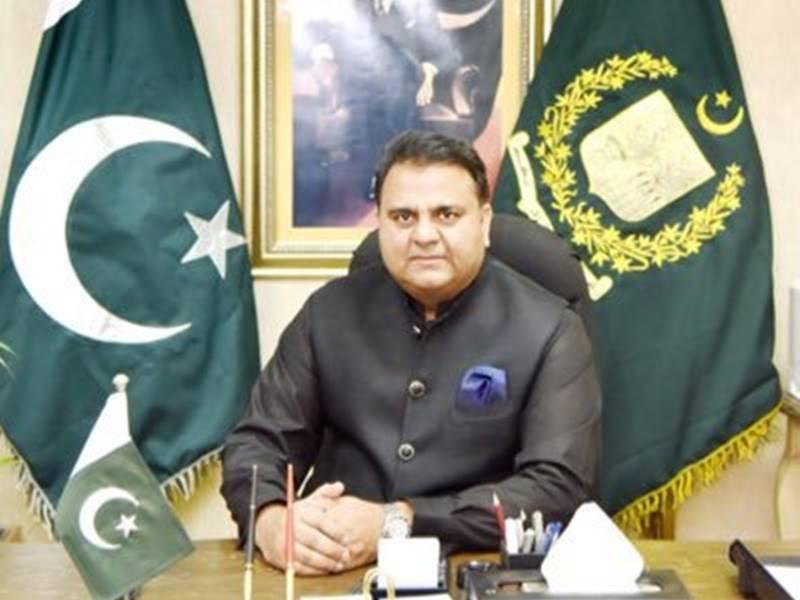 पाकिस्तान साल 2022 में स्पेस में भेजेगा अपना पहला अंतरिक्षयात्री, लोगों ने उड़ाया मजाक