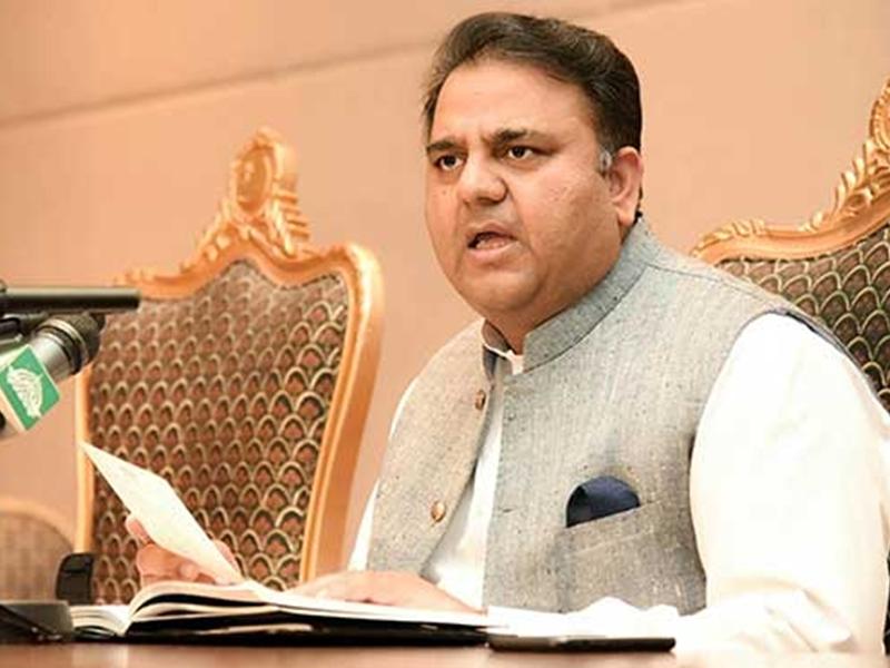 पाकिस्तानियों ने अपने ही साइंस मिनिस्टर को किया ट्रोल, चंद्रयान पर की थी टिप्पणी