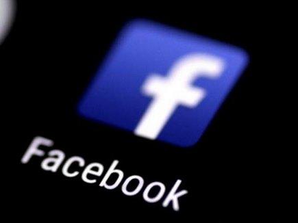 रिपोर्ट में दावा- फेसबुक के 81 हजार यूजर्स के प्राइवेट मैसेज हुए लीक, कहीं आपका भी तो नहीं
