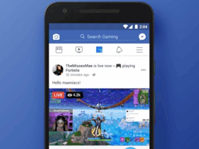 Faceboook ने किया यह बड़ा अपडेट, गेम्स के शौकिनों के लिए पेश किया फीचर