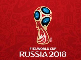 फीफा विश्व कप 2018