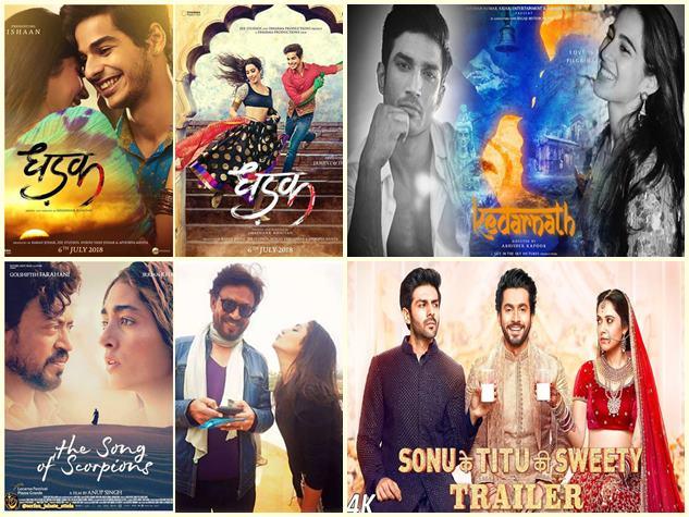 2018 में इन 6 रोमांटिक फिल्मों पर रहेंगी सबकी निगाहें