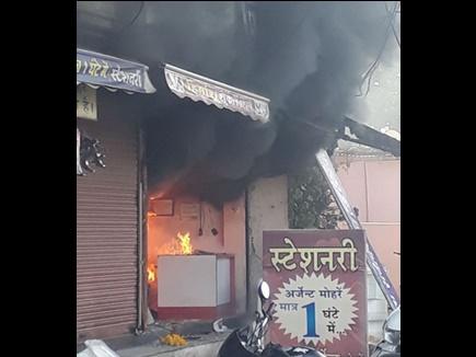 VIDEO : इंदौर में MIG थाने के पास ब्लास्ट के बाद दुकान में आग