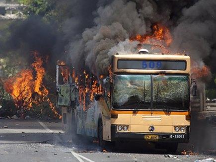 Image result for bangkok bus fire