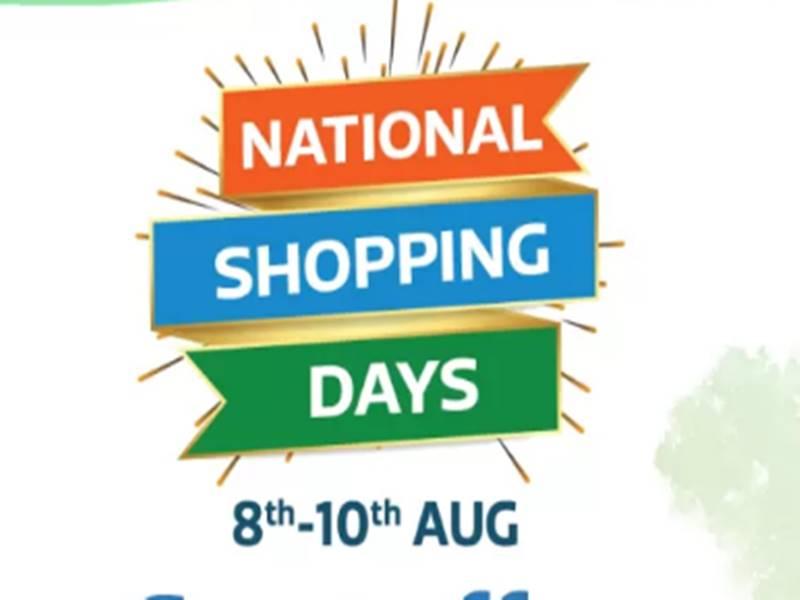 Flipkart National Shopping Days Sale: 8 अगस्त से होगी शुरू, जानिए क्या हैं ऑफर्स