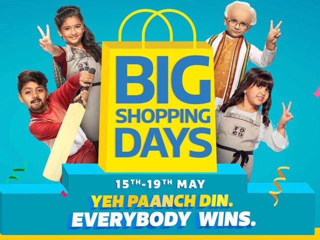 Flipkart Big Shopping Day Sale: फिल्पकार्ट दे रहा है कम कीमत पर स्मार्ट टीवी, इलेक्ट्रॉनिक्स और मोबाइल खरीदने का मौका
