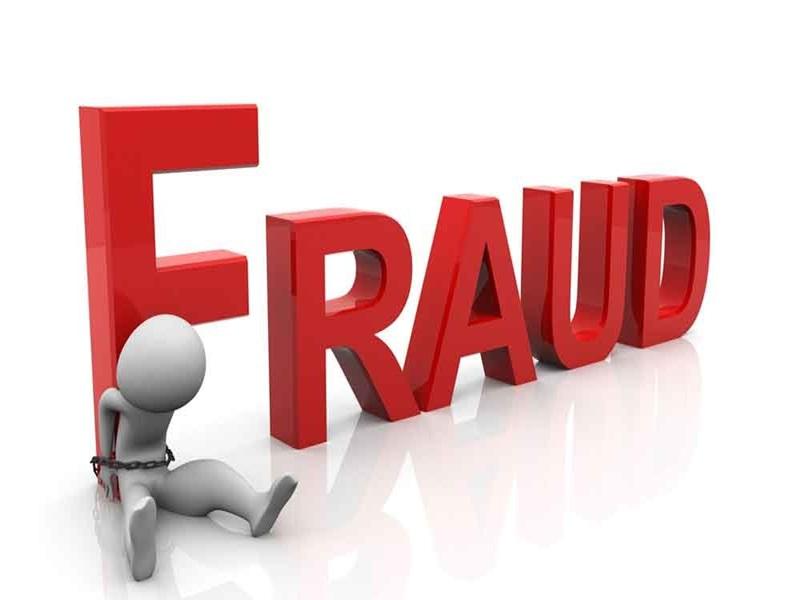 Bilaspur Online Fraud : लिंक फॉरवर्ड करते ही खाते से 90000 पार