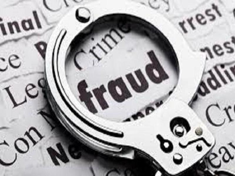 क्रिप्टो करेंसी से 50 से 100 करोड़ की धोखाधड़ी, मप्र पुलिस ने किया गिरोह का पर्दाफाश