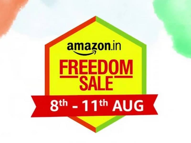 Amazon Freedom Sale: शुरू होने जा रही सेल, स्मार्टफोन पर 20 हजार तक का डिस्काउंट