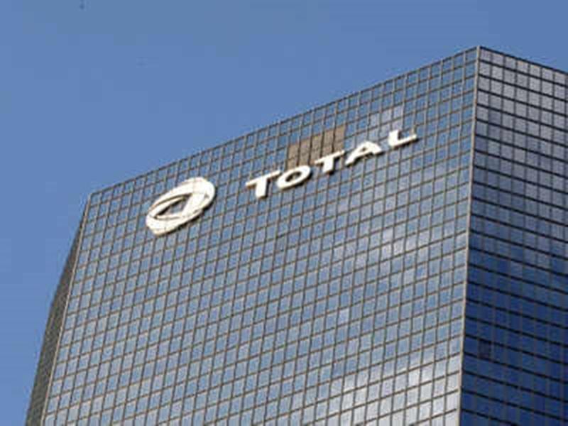 फ्रांस की ऊर्जा कंपनी 'टोटल' अडानी गैस में 37 प्रतिशत हिस्सेदारी खरीदेगी