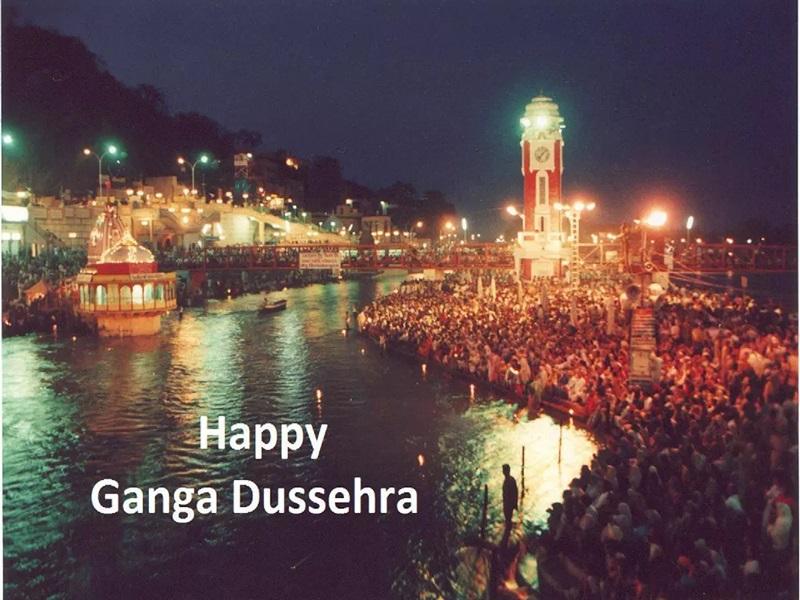 Ganga Dussehra 2019 : जानिए किस दिन है गंगा दशहरा, पढ़िए इसकी पौराणिक कथा