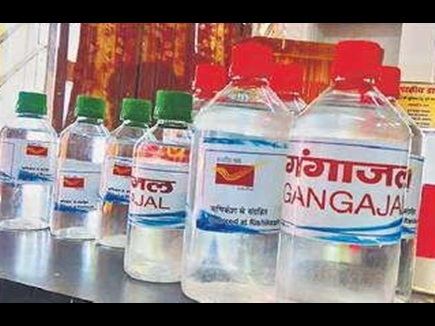 Holy Ganga jal of Gangotri will be available in post offices