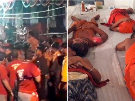 मुजफ्फरपुर के गरीबनाथ मंदिर में भगदड़, 25 घायल