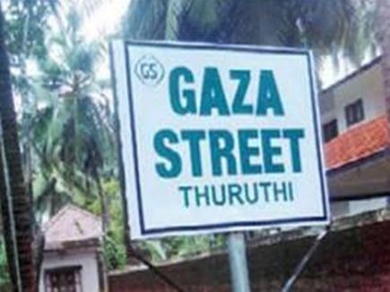 gaza street 19 06 2017