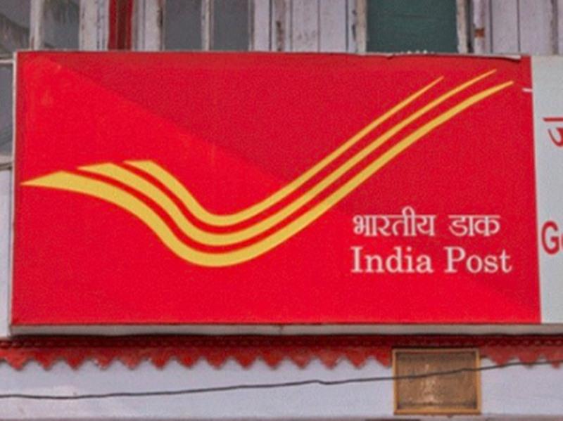 India Post Recruitment 2019: इस राज्य में निकली है 919 पदों पर वैकेंसी, 10वीं पास के लिए मौका