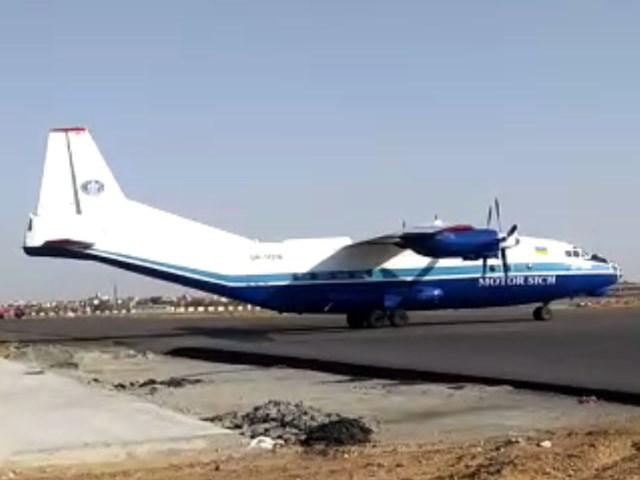 पाक से भारत आए जॉर्जिया के विमान पायलट नहीं समझ सके थे भाषा और संकेत